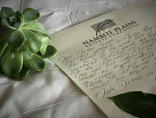 Nambiti Plains Private Game Lodge - Welcome Note