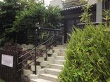 Akidogo Guest House - Private Entrance and garden view