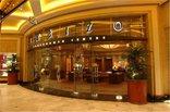 Sibaya Casino and Entertainment Kingdom - Imbizo Conference Centre