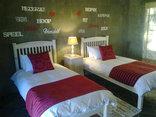Hadida Guesthouse - Double room 1