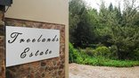 Treelands Estate Dullstroom - Entrance